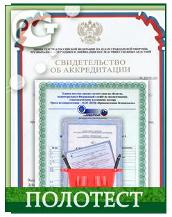 Магазин сертификатов