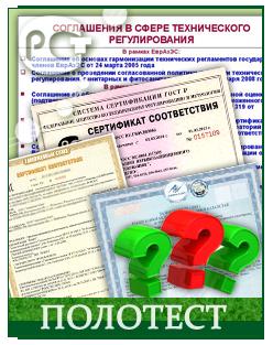 Нужны ли сертификаты