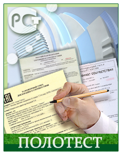 Поможет ли быстрее получить сертификат центр сертификации