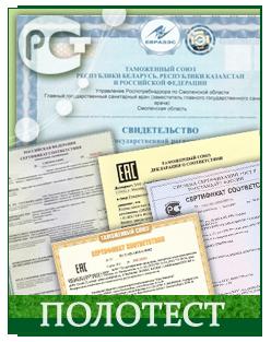 Система сертификатов
