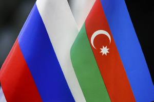 Россия увеличит товарооборот с Азербайджаном до 3 млрд. долларов в 2019 году