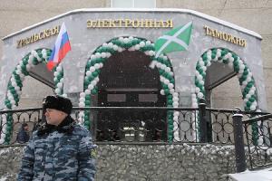 Летом в России заработают две электронные таможни